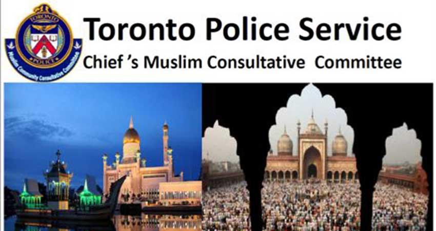 Toronto Police Service Islamic Heritage Month Celebration
