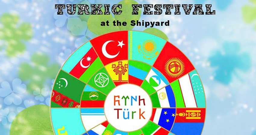Annual Vancouver Turkic Festival
