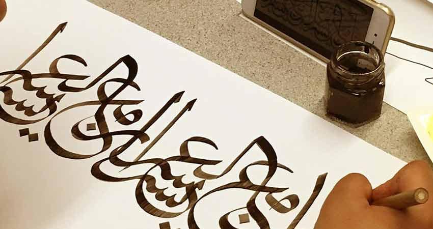 Learn Arabic Calligraphy with Omar Uddin 7-Week Program Registration Deadline Sept 15