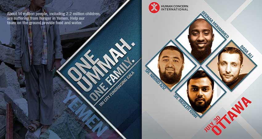 Human Concern International One Ummah. One Family: Fundraising Gala for Yemen