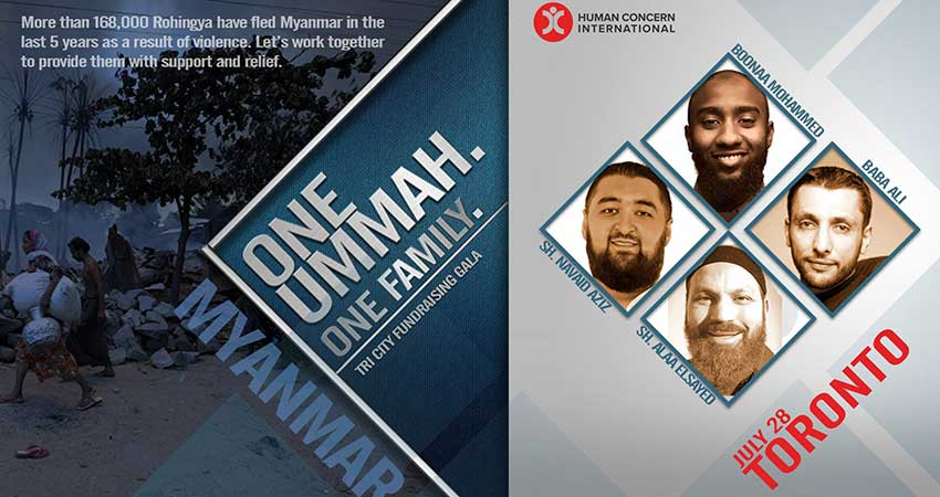 Human Concern International One Ummah. One Family: Fundraising Gala for Myanmar