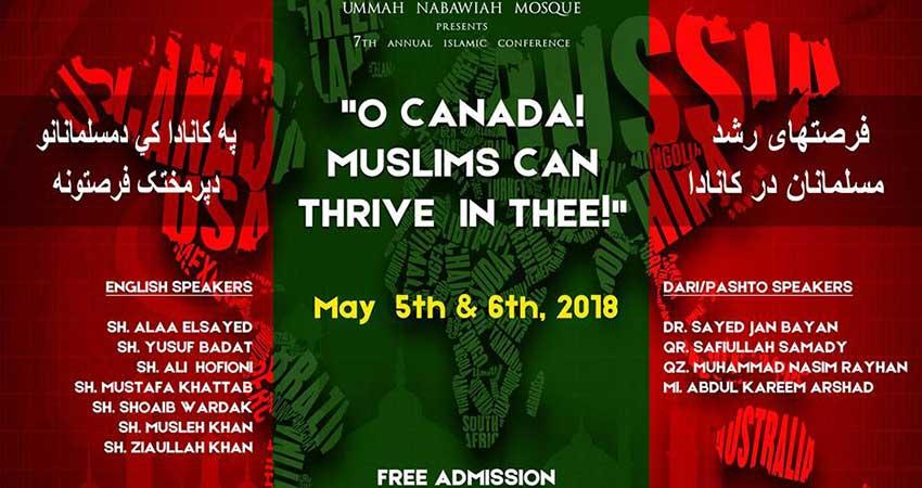 Ummah Nabawiah Masjid Conference