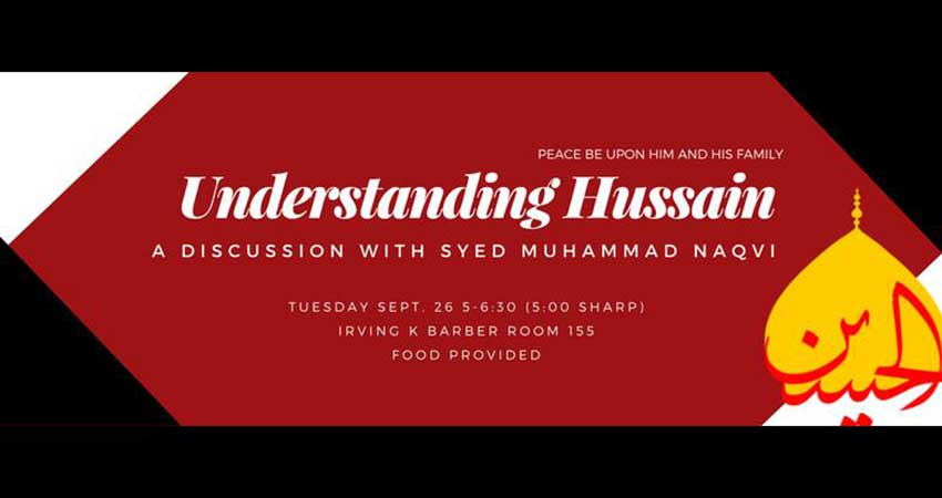 Discussion with Syed Muhammad Naqvi