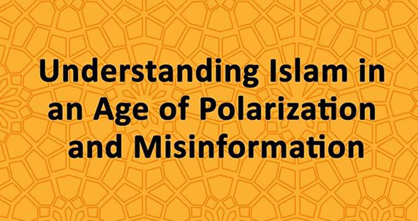 Understanding Islam in an Age of Polarization and Misinformation with Professor Ali Asani