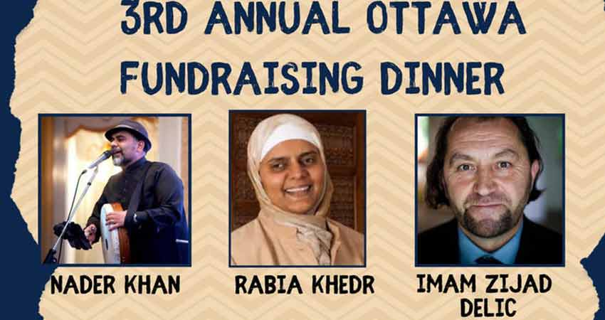 DEEN Support Services Annual Fundraising Dinner