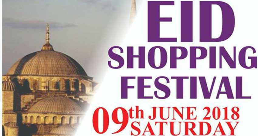 Eid Shopping Festival