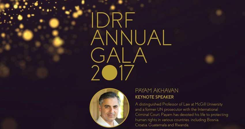 IDRF Annual Gala 2017