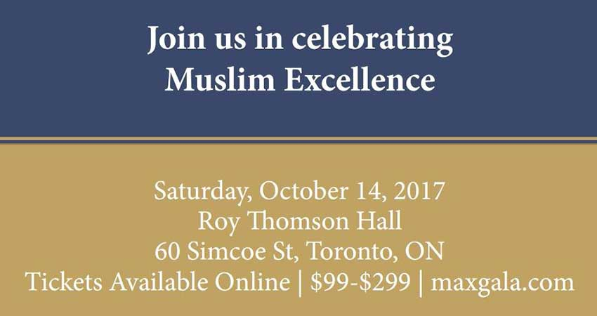 MAX Gala Muslims Awards for Excellence