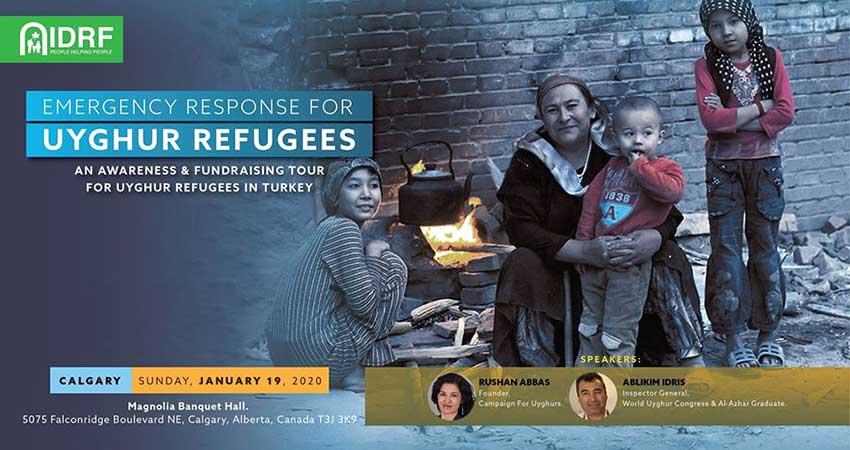 IDRF Uyghur Refugee Awareness Dinner Calgary