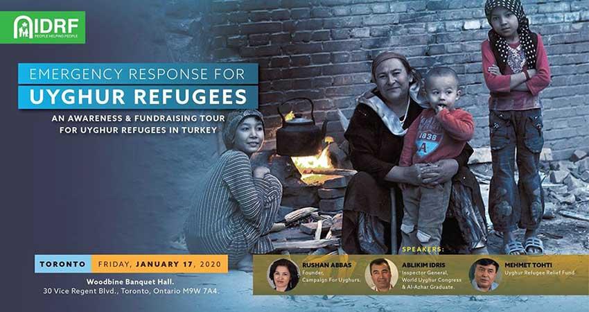 IDRF Uyghur Refugees Awareness Dinner Toronto
