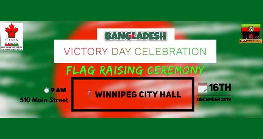 Bangladesh Victory Day Flag Raising Ceremony