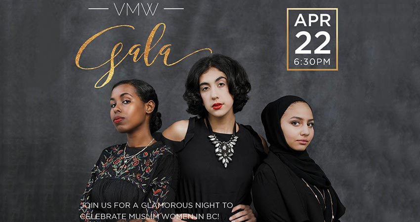 Voices of Muslim Women Gala