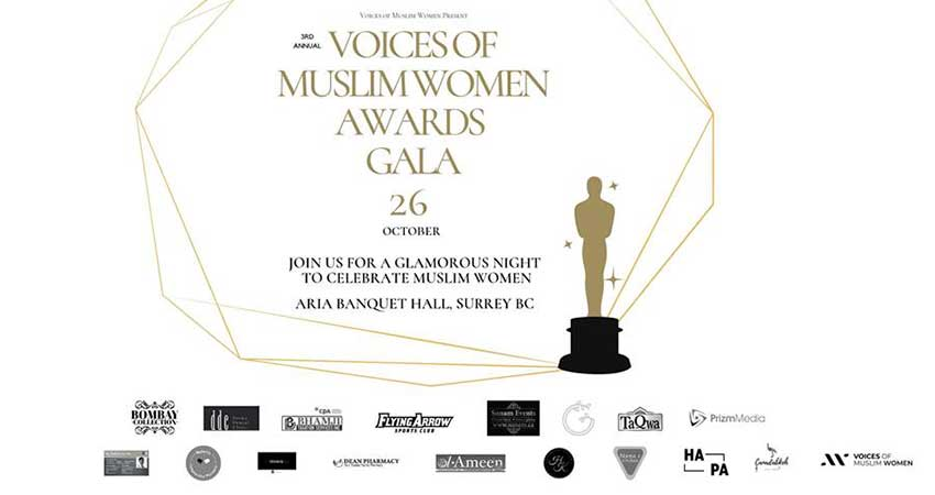 Voices of Muslim Women Awards Gala