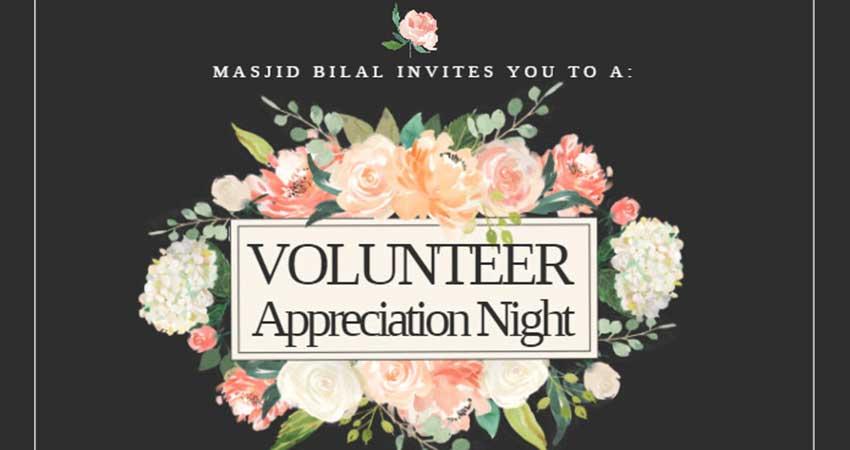 Masjid Bilal Volunteer Appreciation Night