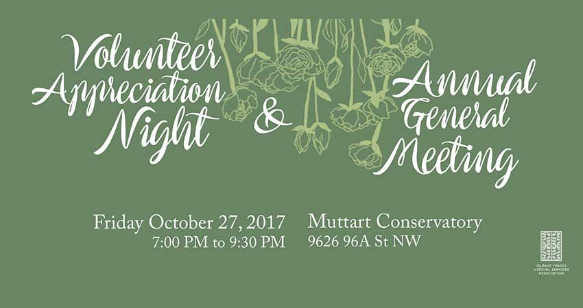 Islamic Family and Social Services Association Volunteer Appreciation Night & AGM
