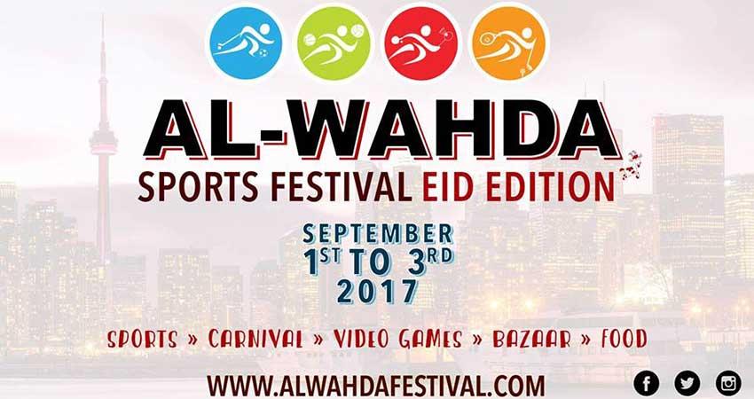 2017 Al-Wahda Sports Festival Eid Edition