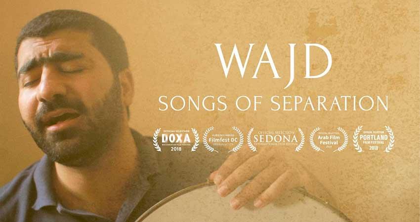 Islamic History Month Kingston Film Screening of Wajd: Songs of Separation
