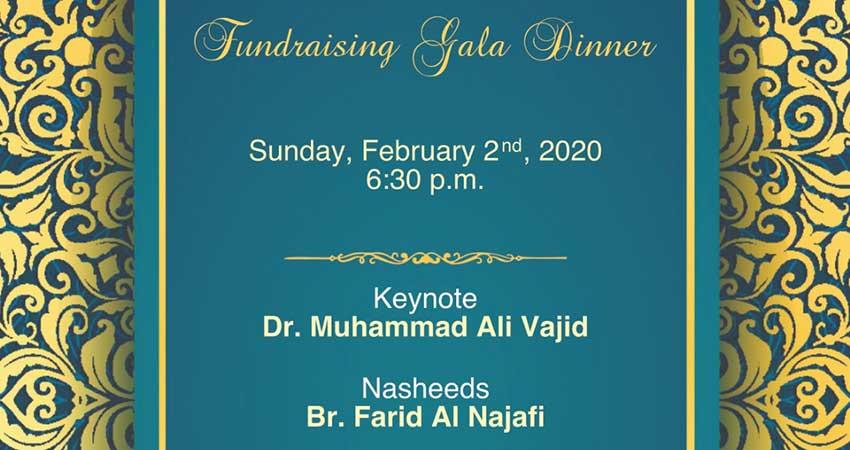 Wali ul Asr Fundraising Gala Dinner