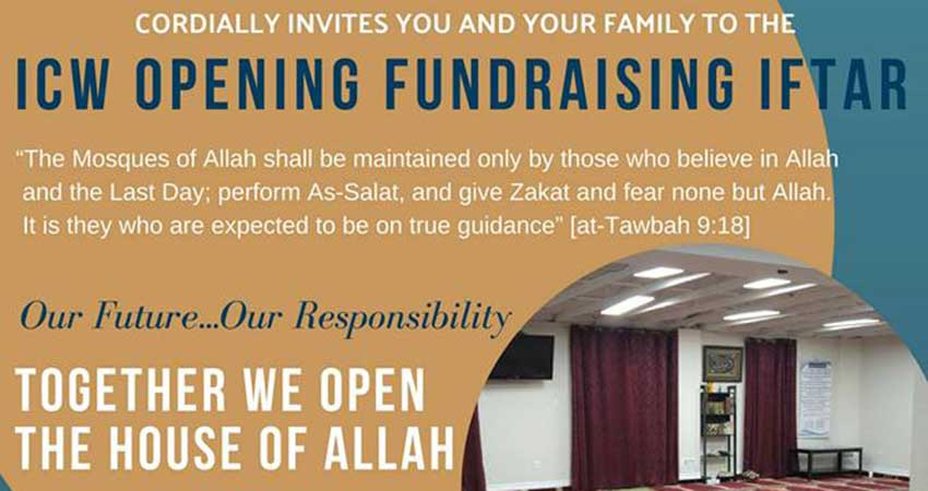 Islamic Centre of Waterloo Opening Fundraising Iftar