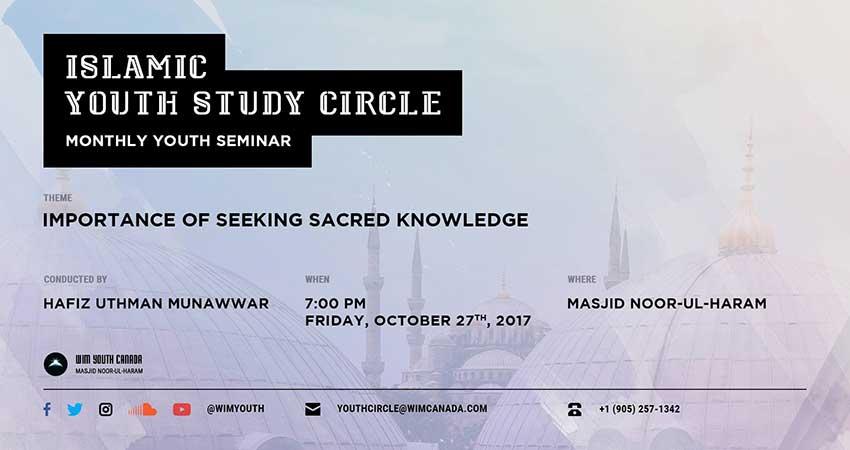 World Islamic Mission Youth Circle Canada