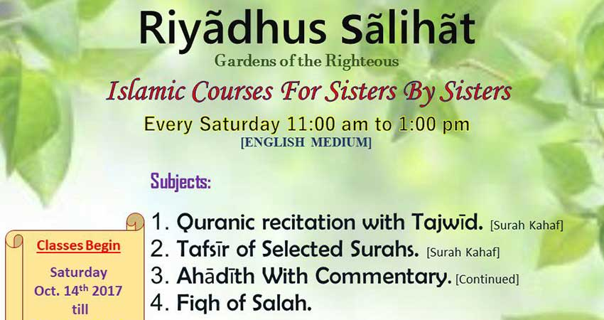 Saturday Islamic Courses for Sisters by Sisters