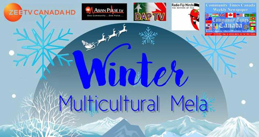 Winter Multicultural Mela