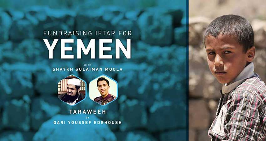 Islamic Relief Canada Fundraising Iftar for Yemen with Sh. Sulaiman Moola