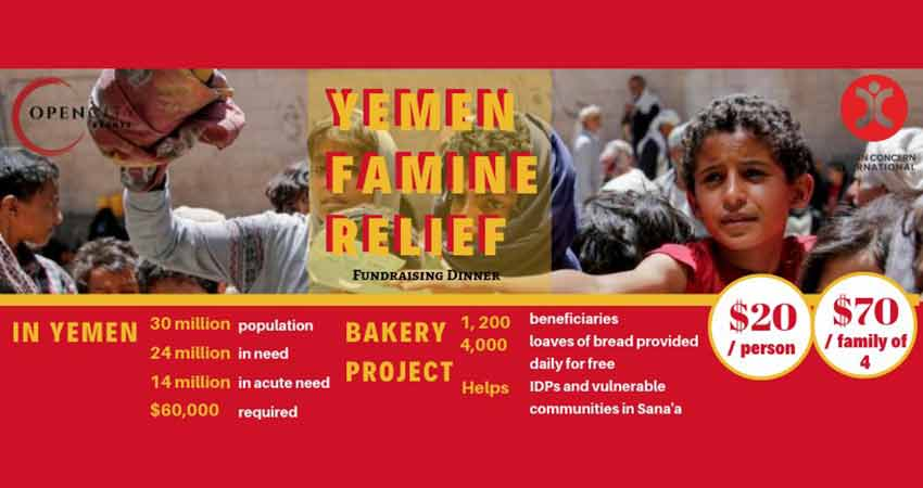 Human Concern International Yemen Famine Relief: Bakery Project Fundraising Dinner