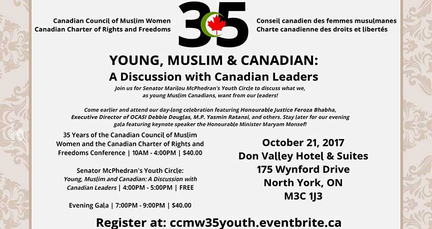 CCMW Young, Muslim and Canadian: A Discussion with Canadian Leaders
