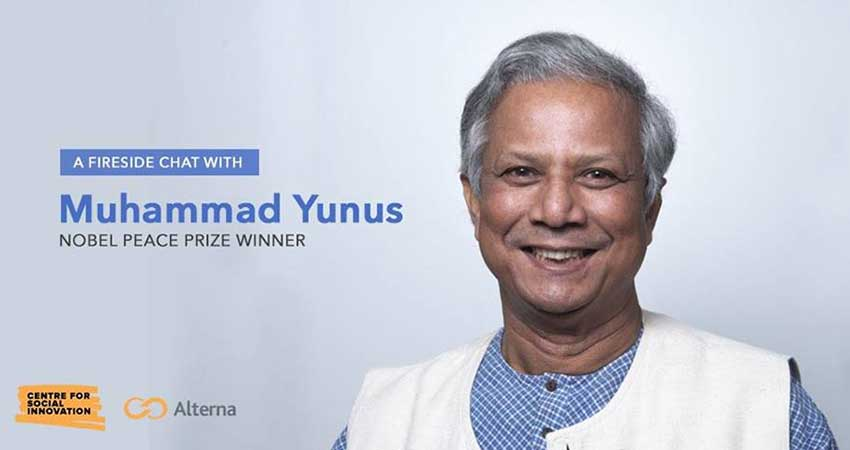 A Fireside Chat with Nobel Peace Prize Winner Muhammad Yunus