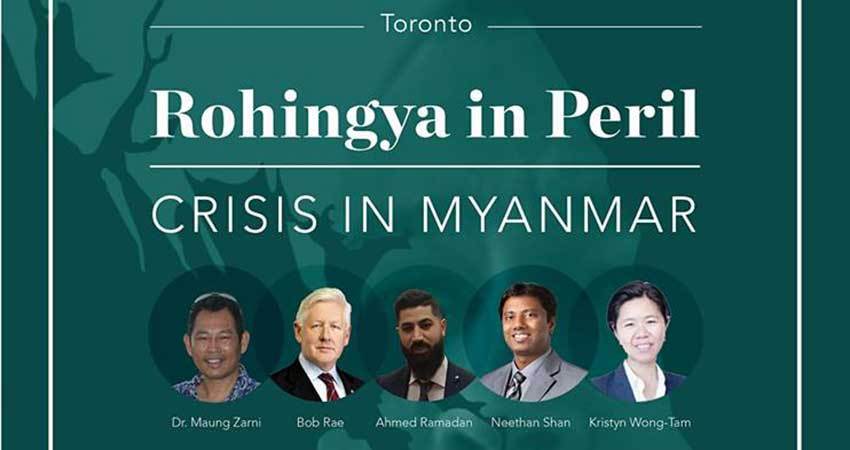 Rohingya in Peril: Crisis in Myanmar with Dr. Maung Zarni at Toronto City Hall