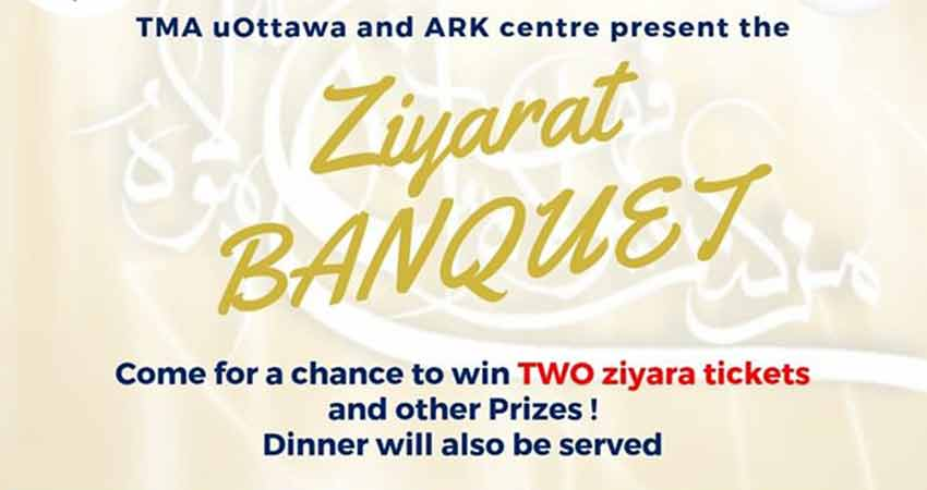 13th Annual Ziyarat Banquet
