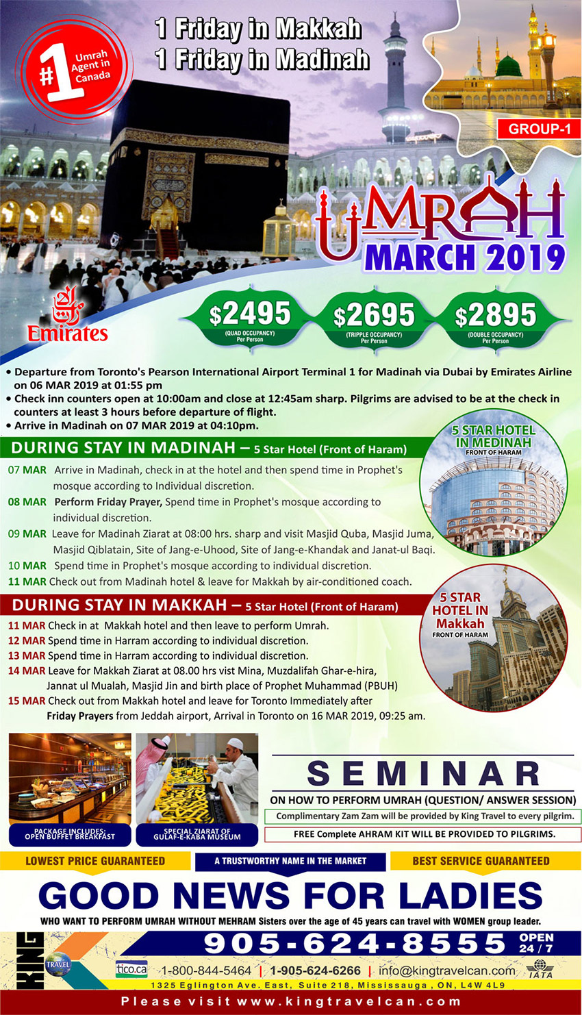 group 1 umrah march inside article