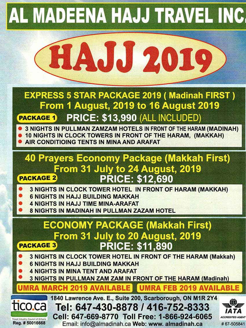 Umrah Banner: Hajj 2019 Canadian Travel Packages