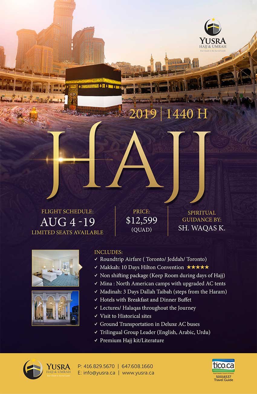 Hajj 2019 Canadian Travel Packages
