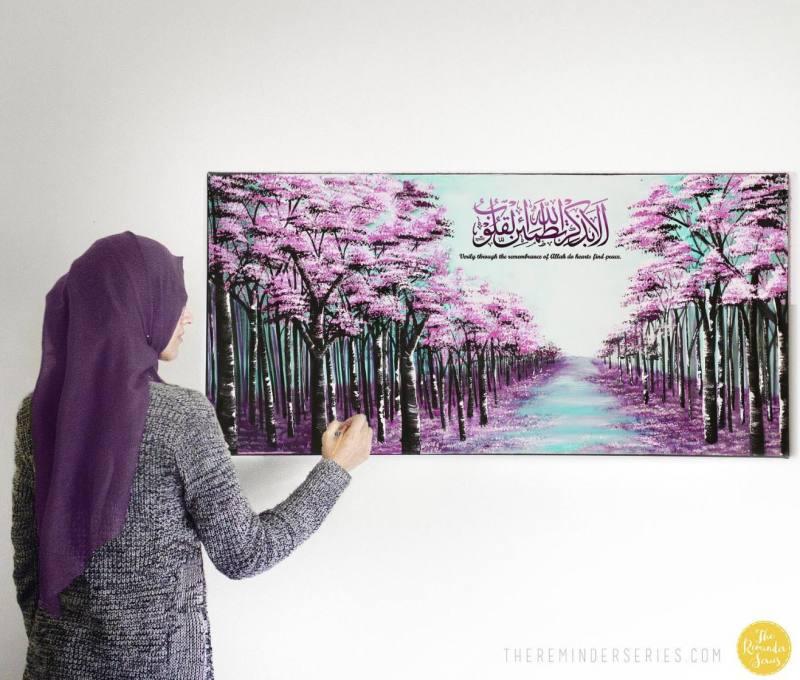 Artist Hafsa Khizer