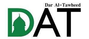 Dar Al-Tawheed Islamic Centre (DAT)