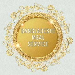 Meal Service (Bangladeshi)