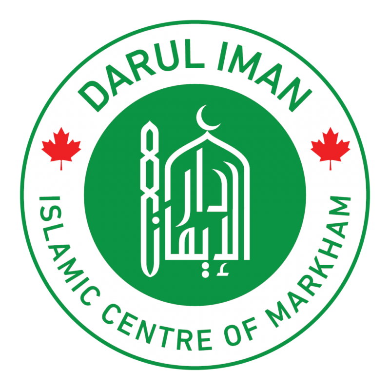 Islamic Centre of Markham Masjid Darul Iman