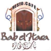 Bab el Hara Cafe