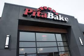 PitaBake