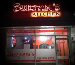 Sultan's Kitchen Whyte