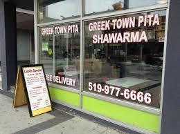 Greek Town Pita