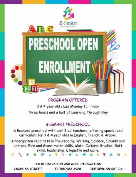 B-Smart Learning Center