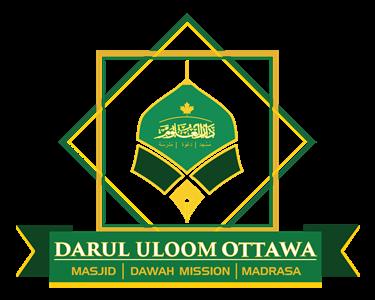 Mufti Rasheed Al-Qasmi