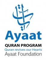Ayaat Quran Program