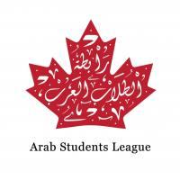 Arab Students League Ottawa