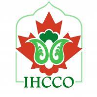 Imam Hossein Cultural Centre of Ottawa