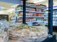 Khalid Halal Meat and Grocery