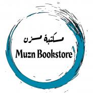 Muzn Bookstore